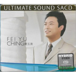 費玉清ULTIMATE SOUND SACD