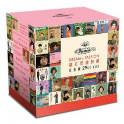 巨星篇29CD Box Set