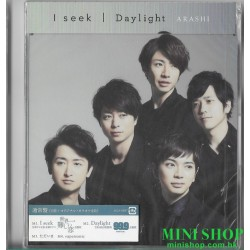 嵐 ARASHI I seek / Daylight...