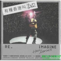 [DVD]HOCC(何韻詩)~Re imagine...