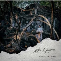 黎曉陽-Before I forget (CD)