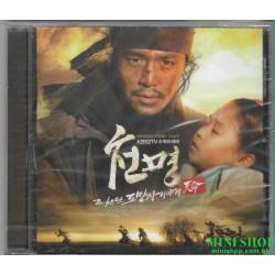 GOD´S WILL  天命 - O.S.T (KBS...