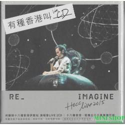 [CD]HOCC(何韻詩)~Re imagine...