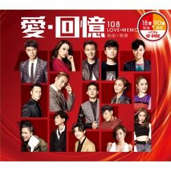 愛∙回憶 108 新曲+精選 (6CDs)