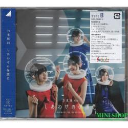 NOGIZAKA46 乃木坂47/しあわせの保護色...