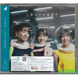 NOGIZAKA46 乃木坂49/しあわせの保護色...