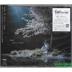 Aimer 春はゆく / marie [初回限定盤,...
