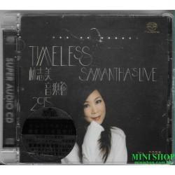 林志美音樂會2015 (2 SACD) (限量編號版)