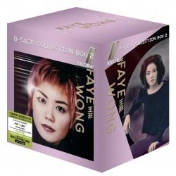 王菲.天后の戰紀 8-SACD  Box 2 獨立編號版