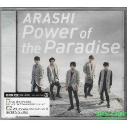 ARASHI嵐 Power of the...