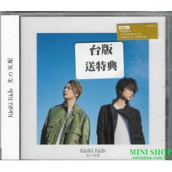 近畿小子/光之跡象 初回版 A (CD+DVD)台版