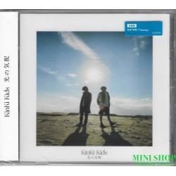 kinki kids 光之氣配 【通常盤】CD