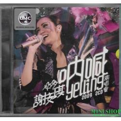 """謝安琪""""吶喊""""演唱會2009 2CD 「簡約再生」"""