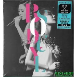 [B]銀色胡琳x New York Jazz Cats...