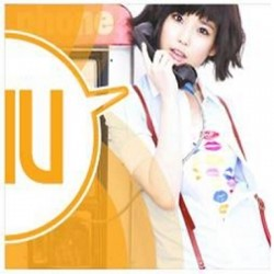 IU - VOL.1 [GROWING UP]