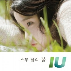 IU - TWENTY YEARS OF SPRING...