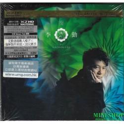 【李克勤 – 復克】K2HD CD