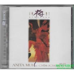 百變梅艷芳夏日耀光華90-91演唱會( 2CD )