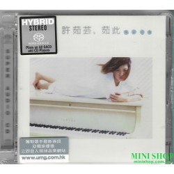 許茹芸 茹此精彩13首 (SACD)