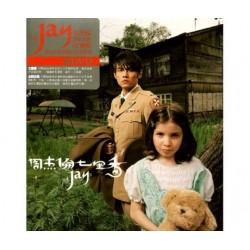 周杰倫  /七里香 CD+DVD