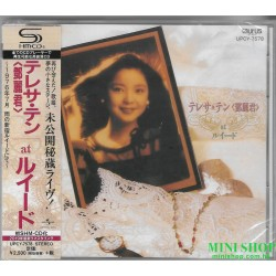 鄧麗君 at ルイード [SHM-CD] 日本版