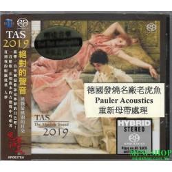 絕對的聲音TAS2019 (SACD)