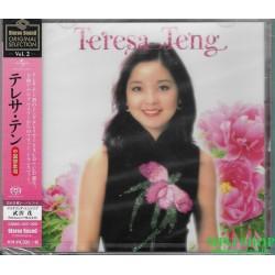 鄧麗君テレサ・テン 《中国語歌唱》[SACD+CD]