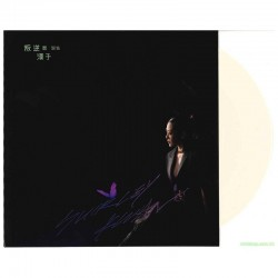 關淑怡:叛逆漢子 顏色膠7吋唱片 (45轉) 編號版