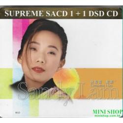 林憶蓮 Sandy Lam Supreme SACD...