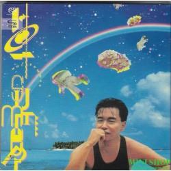 張國榮SHM SACD - Hot Summer