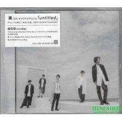 嵐  ARASHI  To be free [CD+DVD]