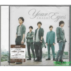 嵐 ARASHI /Your Eyes(初回限定盤)