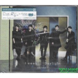 嵐 ARASHI /I seek / Daylight...