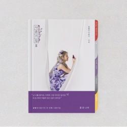 BOLBBALGAN4 臉紅的思春期 - 사춘기집Ⅱ...