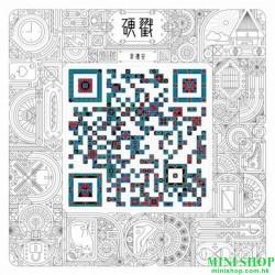 韋禮安/硬戳(正式版)
