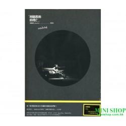 韋禮安/兩腳書櫥的逃亡 演唱會 LIVE 2CD