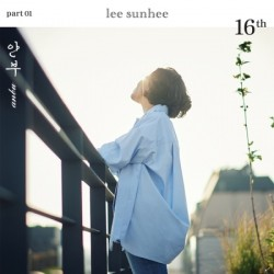 LEE SUN HEE - VOL.16 PART...