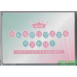 Apink「もっとGO!GO!」、イベント会場限定盤 DVD
