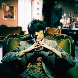 周杰倫- 葉惠美 專輯 經典復刻黑膠 LP