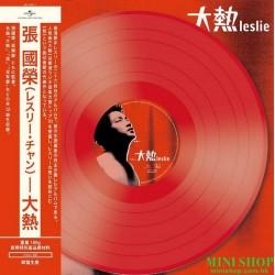 張國榮Colour LP -大熱(紅色膠)