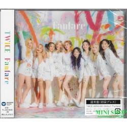 TWICE - Fanfare [通常盤 CD ONLY]