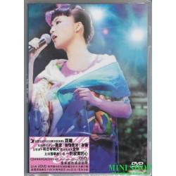 陳慧嫻 珍演唱會 2003 Karaoke (DVD)