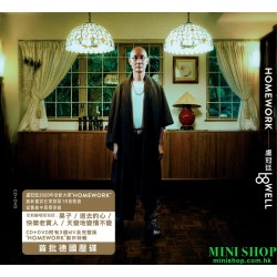 盧冠廷 HOMEWORK CD+DVD (首批德國壓製CD)