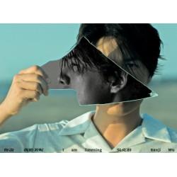 吳克群 - 你說 我聽著呢台灣版