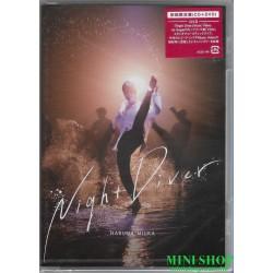[特典] 三浦春馬 Night Diver...