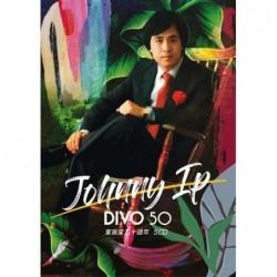 葉振棠- DIVA 50 (5CD)