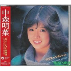 中森明菜 Akina Nakamori...