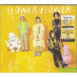 FLOWER FLOWER  ???? [初回限定盤,...