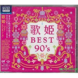 歌姫~BEST90's~ [Blu-spec CD2]