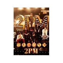 2PM OF 2PM (2CD豪華寫真盤) 台壓版